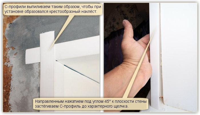 Сделать пластиковые уголки своими руками 8